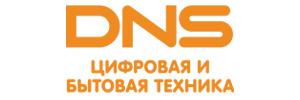 BRITA online retailer DNS shop