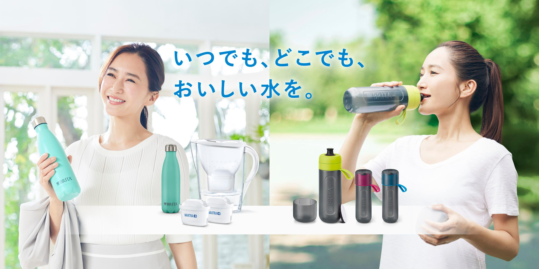 re_BRITAJapan_summer_HPbanner_3000x1500pix_210526