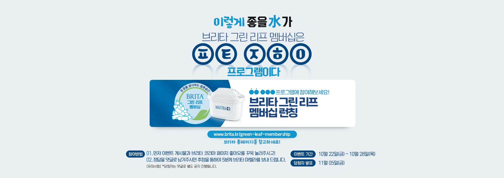 Promotion Banner_September 2021